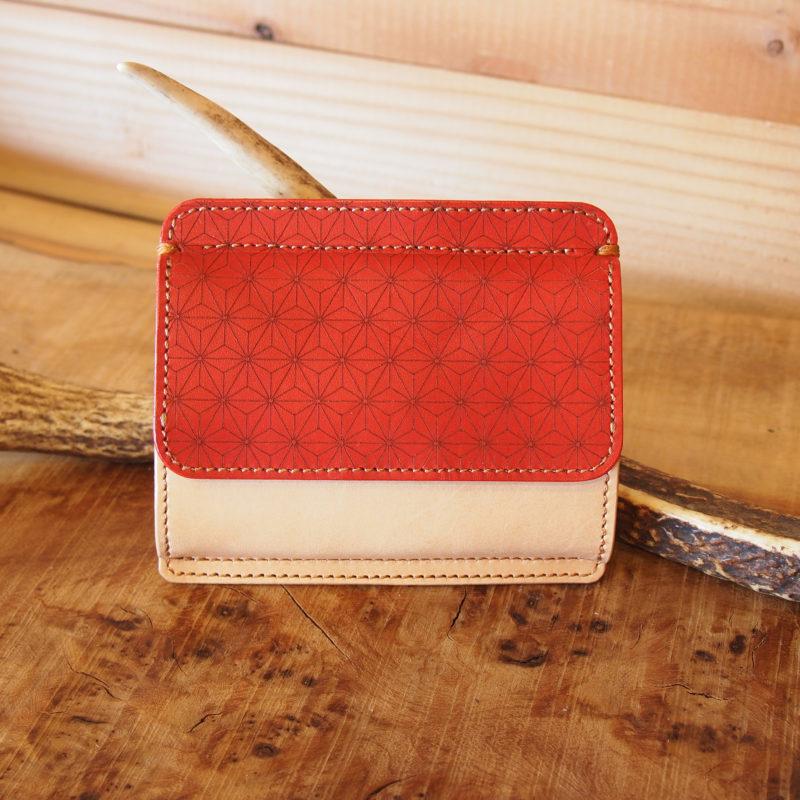 mini wallet / here-na