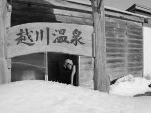 東田トモヒロ,abechan,道東